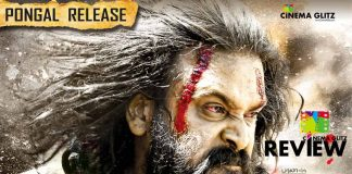 Tharai Thappattai Movie Review
