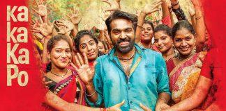 Kadhalum Kadanthu Pogum Ka Ka Ka Po Song review