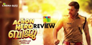 Action Hero Biju Movie Review