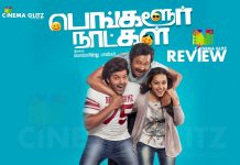 Bangalore Naatkal Movie Review