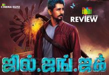 Jil Jung Juk Movie Review