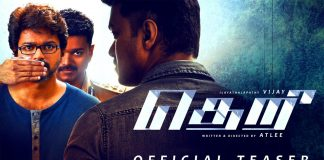 Theri Teaser Review