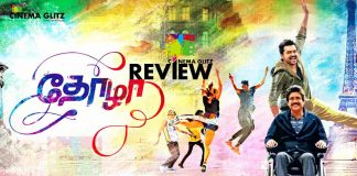 Thozha Movie Review