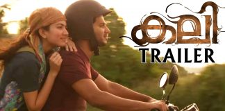 Kali Malayalam Movie Trailer Review