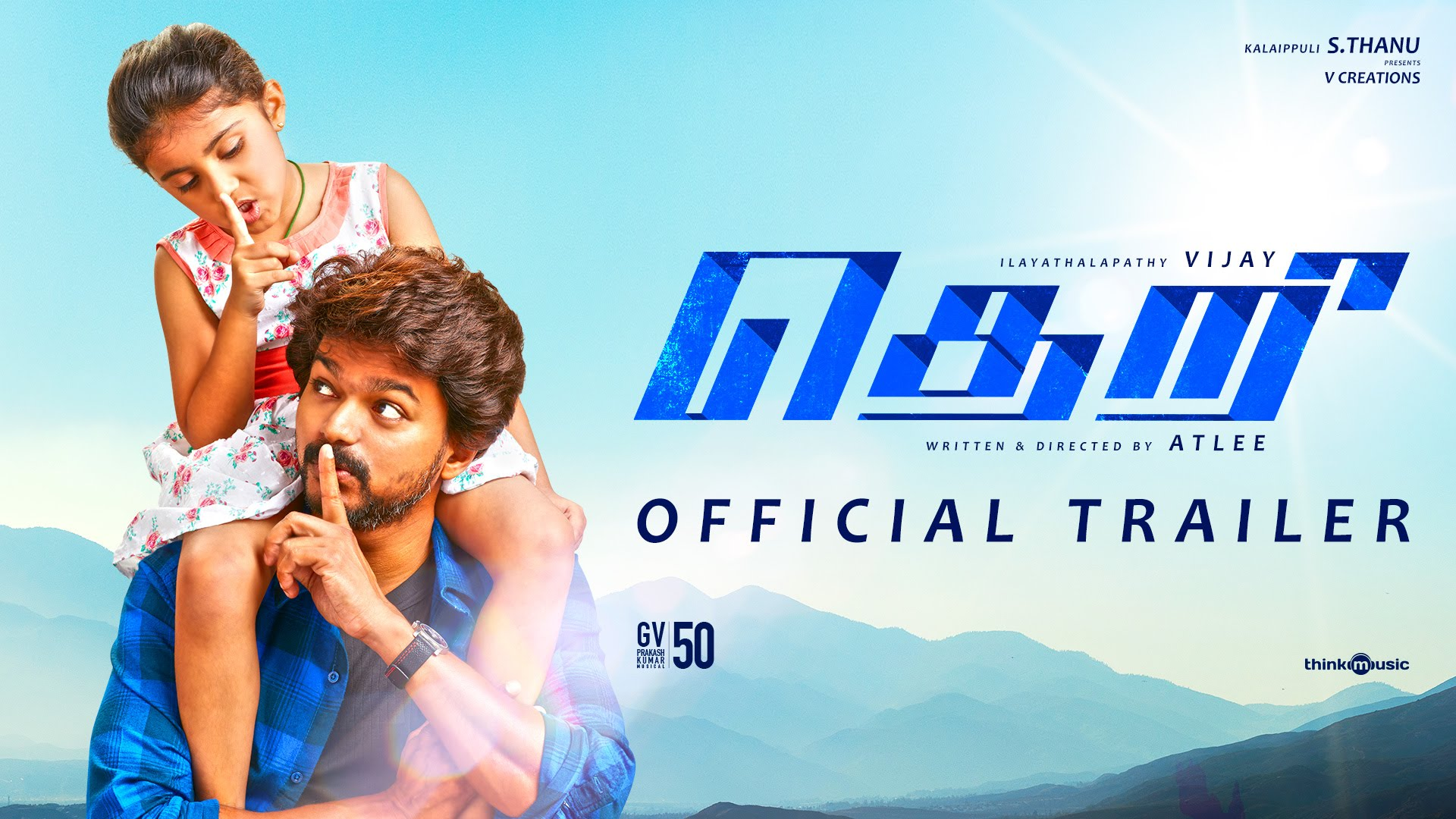 Theri Trailer Review