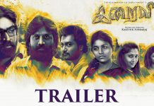 Iraivi Trailer Review
