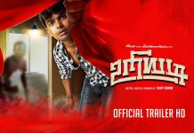 Uriyadi Trailer Review