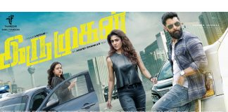Iru Mugan Teaser Review