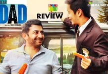 Dear Dad Movie Review