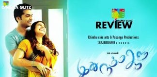 Idhu Namma Aalu Movie Review