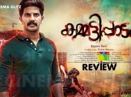 Kammati Paadam Movie Review