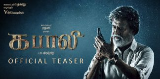 Kabali‬ Teaser Review