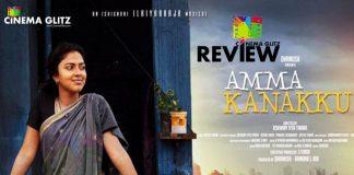 Amma Kanakku Movie Review