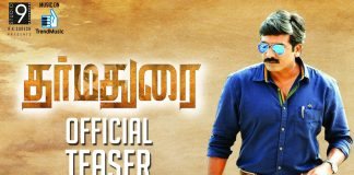 Dharmadurai Teaser Review