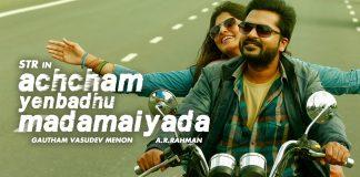 Achcham Yenbadhu Madamaiyada Trailer Review