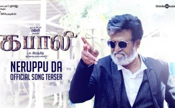 Kabali Neruppu Da Song Teaser Review