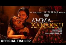Amma Kanakku Trailer Review