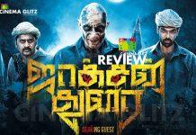 Jackson Durai Movie Review