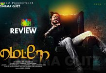 Metro Movie Review