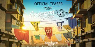 Chennai 600028 II Teaser Review