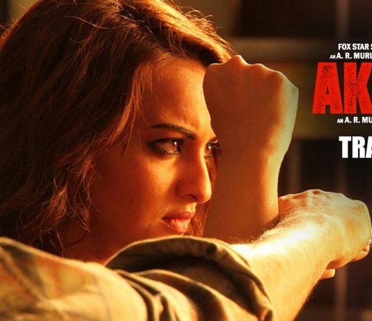 Akira Trailer Review