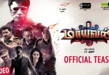 Maayavan Teaser Review