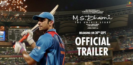 MS Dhoni The Untold Story Trailer Review
