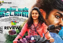 Aandavan Kattalai Movie Review