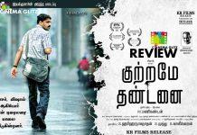 Kuttrame Thandanai Movie Review