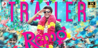 Remo Trailer Review