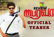 Bairavaa Teaser Review