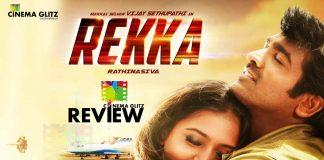 Rekka Movie Review