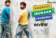 Kadavul Irukaan Kumaru Movie Review