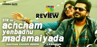 Achcham Yenbadhu Madamaiyada Movie Review