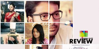Adhe Kangal Movie Review