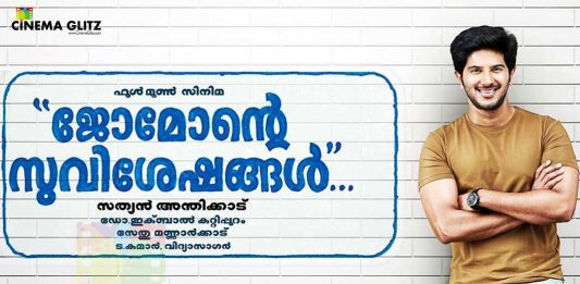 Jomonte Suvisheshangal Movie Review