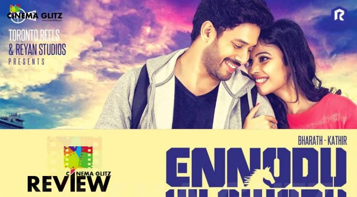 Ennodu Vilayadu Movie Review