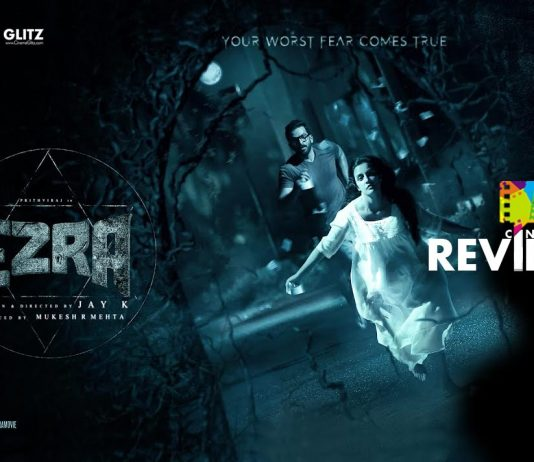 Ezra Movie Review
