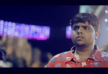 Keka Beka Keka Beka Short Film Review