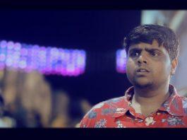 Keka Beka Keka Beka Short Film Review
