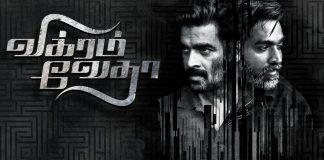 Vikram Vedha Teaser