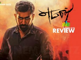 Yaman Movie Review