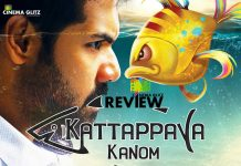 Kattappava Kanom Movie Review