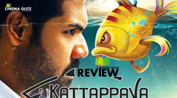 Kattappava Kanom Movie Review