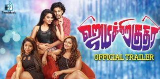 Jayikkira Kudhira Trailer Review