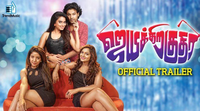 Jayikkira Kudhira Trailer Review