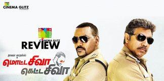 Motta Shiva Ketta Shiva Movie Review