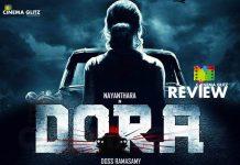 Dora Movie Review