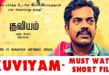 Kuviyam Short Film
