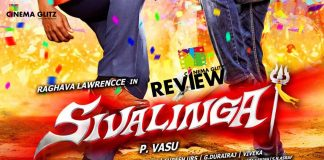 Shivalinga Movie Review